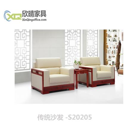 传统沙发-S20205
