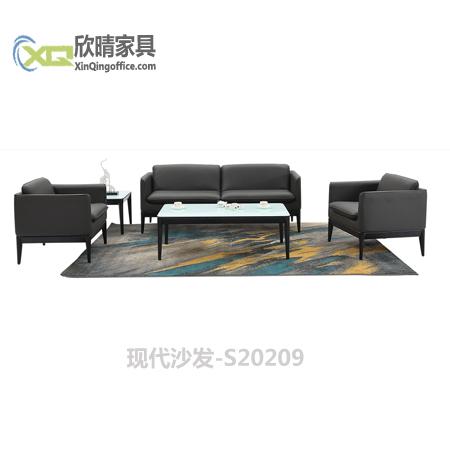 现代沙发-S20209