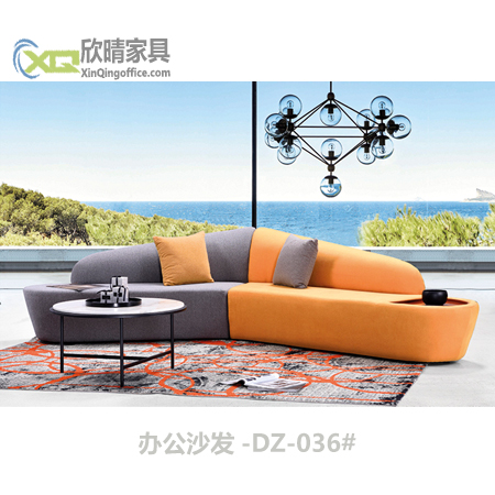 办公沙发-DZ-036#