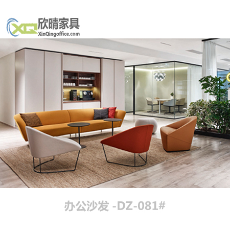 办公沙发-DZ-081#